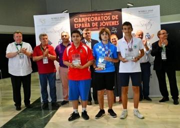 Campeonato de España Sub 14.